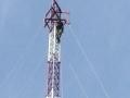 Вымпел -4 (36 м)